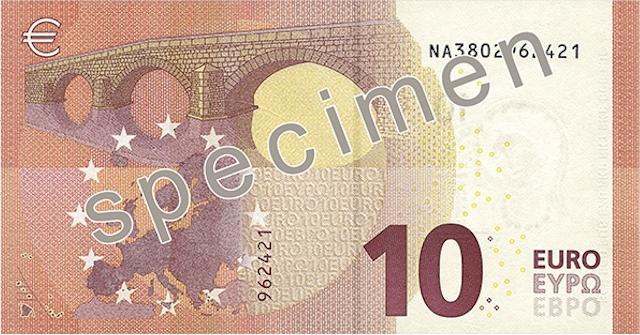 Rückseite Euro-Zehner - überzeugt dieser Entwurf? (Foto: